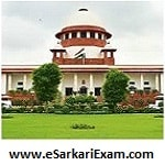 SCI Court & Chamber Attendant Recruitment 2018
