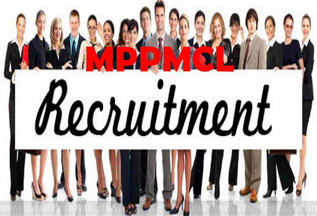 MPPMCL Recruitment