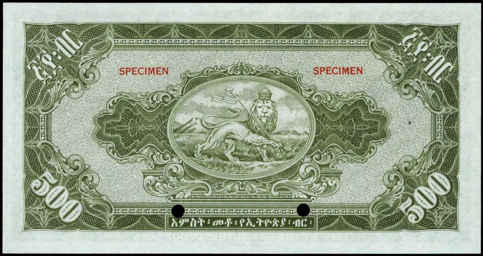 Currency of Ethiopia 500 Dollars banknote 1945