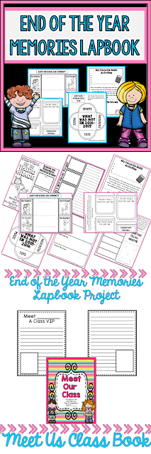 Need a resource that you can get lots of mileage from? This Back to School and End of School Lapbook Project is fun for getting to know you and classroom reflections and memories. Check out this post for many other fun end of the year ideas.