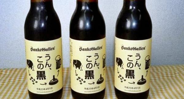 Beer Kotoran Gajah