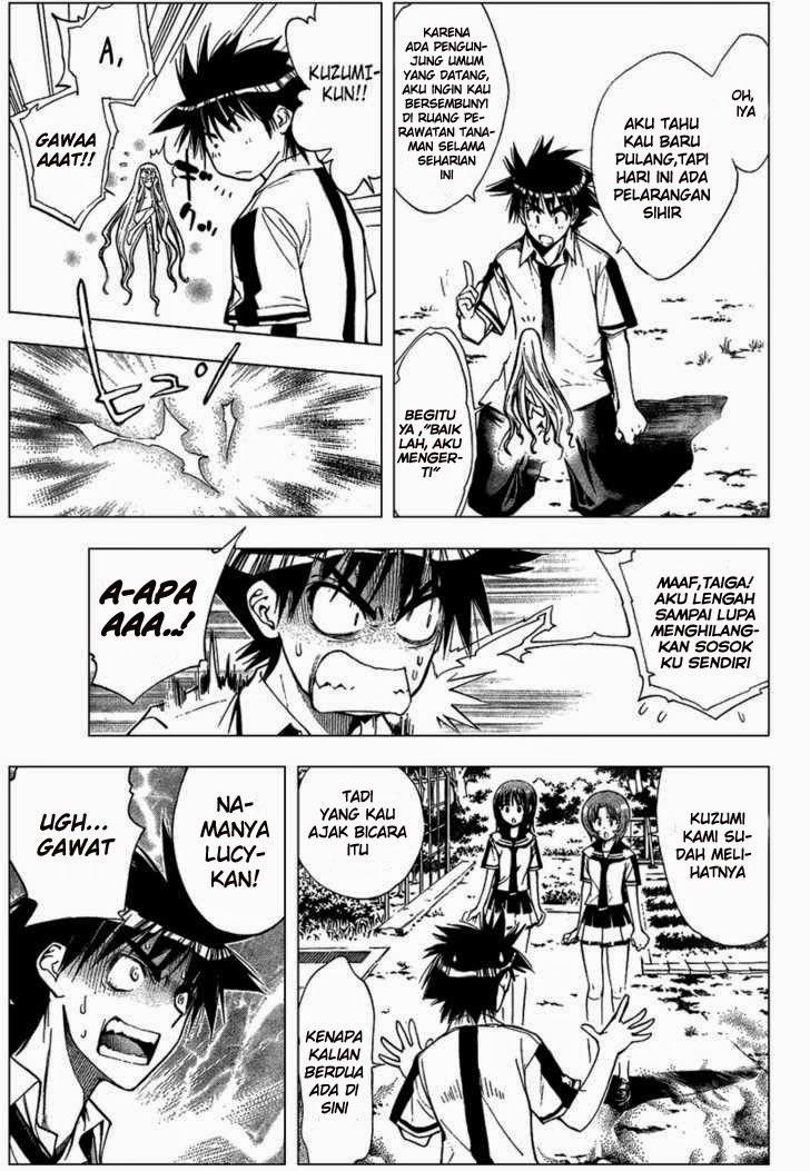 Komik mx0 081 - chapter 81 82 Indonesia mx0 081 - chapter 81 Terbaru 3|Baca Manga Komik Indonesia|