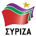 Μεγαλη επιτυχια της ΟΜ ΣΥΡΙΖΑ ΛΑΥΡΙΟΥ για το ΙΚΑ ΛΑΥΡΙΟΥ