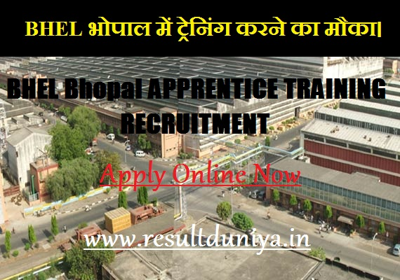 BHEL Bhopal Engagement For ITI Apprentice