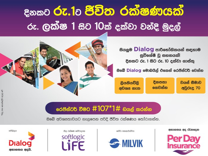 https://www.dialog.lk/per-day-insurance-life-cover/