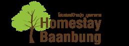 โฮมสเตย์บ้านบุ่ง จ.มุกดาหาร Homestay Baanbung Mukdahan ที่พัก ที่ท่องเที่ยว จ.มุกดาหาร