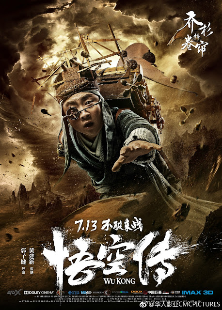Wu Kong Chinese movie