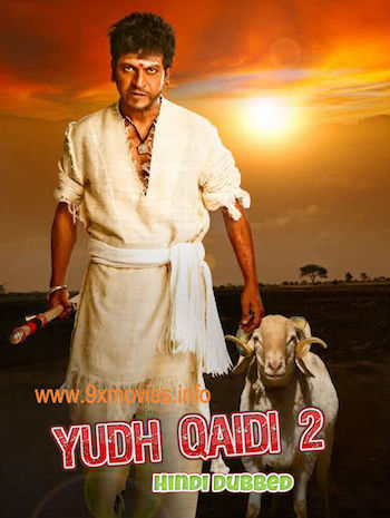 Yudh Qaidi 2 2017 Hindi Dubbed 480p HDRip 350mb