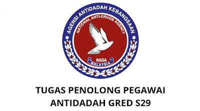 Penolong Pegawai Antidadah Gred S29