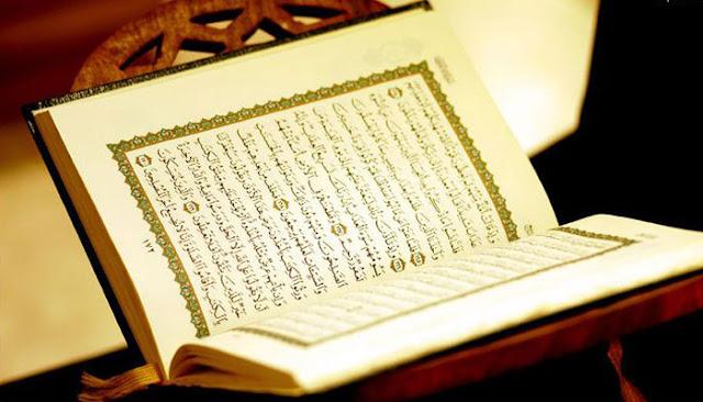 شهر رمضان , تطبيق القران الكريم , دقة عالية , صوت القرائ , بدون ضرر للعين أثناء القراءة , عدد كبير من القارئين , فهرس مقسم , ترجمة معاني القرآن  , تطبيق , أندرويد , تحميل , مباشر , عالم التقنيات