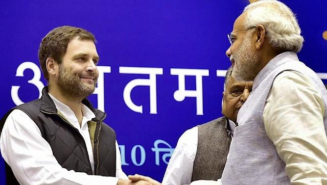 Rahul Gandhi turns 46, PM Modi wishes