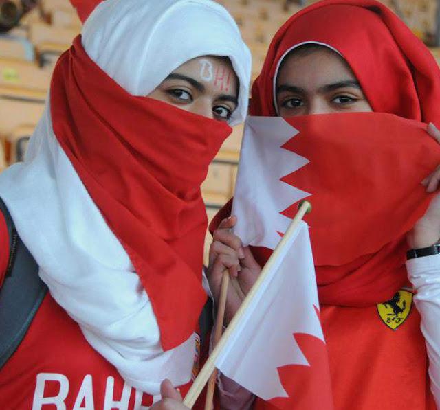 صور بنات البحرين 2017 بملابس جميلة كيوت بدون حجاب