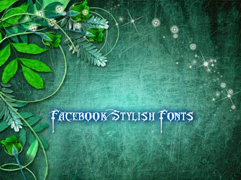 زخرف اسمك اونلاين مع أجمل الزخارف للحروف الإنجليزية Stylish Fonts For Facebook