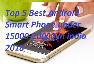 Top 5 Best Android Smart Phone in india 2018