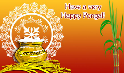 Happy Pongal Wishes Quotes Sms in English 2017