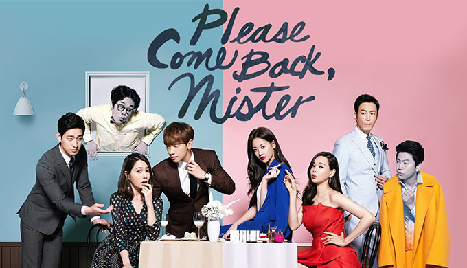 Image result for Download Drama Korea Please Come Back, Mister Subtitle Indonesia