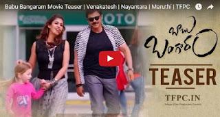 Babu Bangaram Movie Teaser  Venakatesh  Nayantara  Maruthi