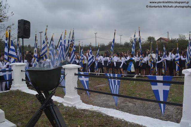 Η κατάθεση στεφάνων στο μνημείο του Αντισυνταγματάρχη Δημήτριου Σβορώνου. (15-10-16)