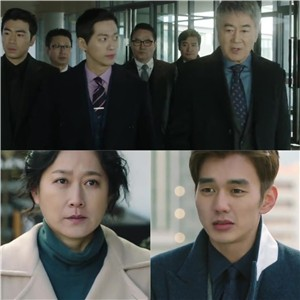 Sinopsis Remember War of the Son episode 11 part 1