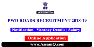 PWD Recruitment 2018 - Graduate Engineer [54 Posts]