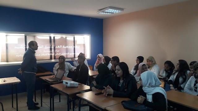 تنظيم دورات تحسيسية حول التشغيل الذاتي لفائدة شباب المركز الإجتماعي للقرب لالة سلمى ببرشيد