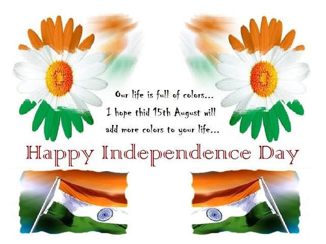 Independence Day Wallpapers 10