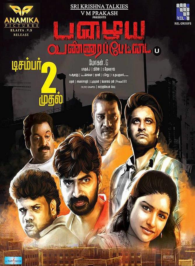 Watch Pazhaya Vannarapettai (2016) DVDScr Tamil Full Movie Watch Online Free Download