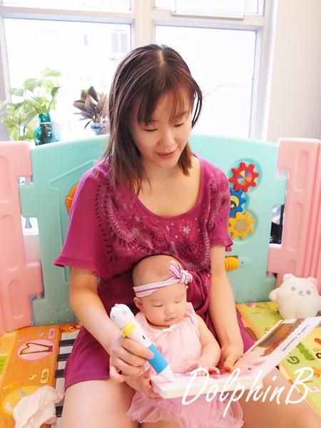 幼兒教育, 新手爸媽, Bada Namu