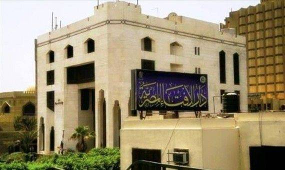 دار الإفتاء المصرية تعلن أن الحد الأدنى لزكاة عيد الفطر بمبلغ ثماني جنيهات لكل فرد من الأسرة أو بما يعادلها 2.5 كيلو من الحبوب