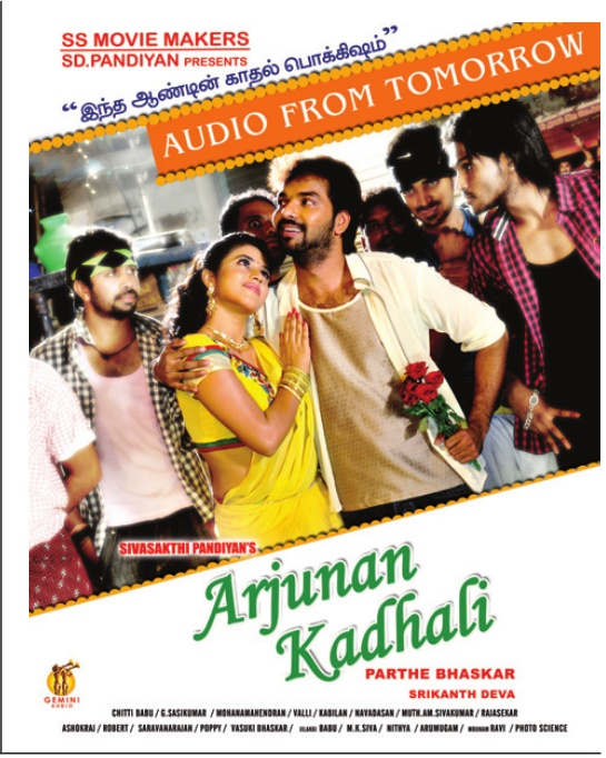 Complete cast and crew of Arjunan Kadhali (2016) bollywood hindi movie wiki, poster, Trailer, music list - Jai, Poorna, Movie release date February 19, 2016