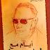 أيام مع طه حسين pdf - محمد الدسوقي