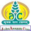 Agriculture Insurance Company of India Limited (AIC logo)