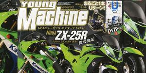 Sportbike Kawasaki 250cc 4-silinder Dinamakan Ninja ZX-25R