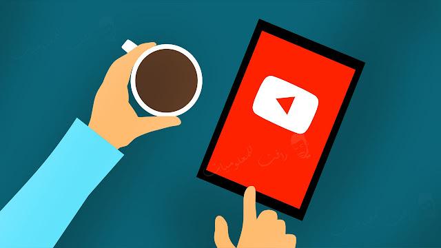 مواقع مثل اليوتيوب