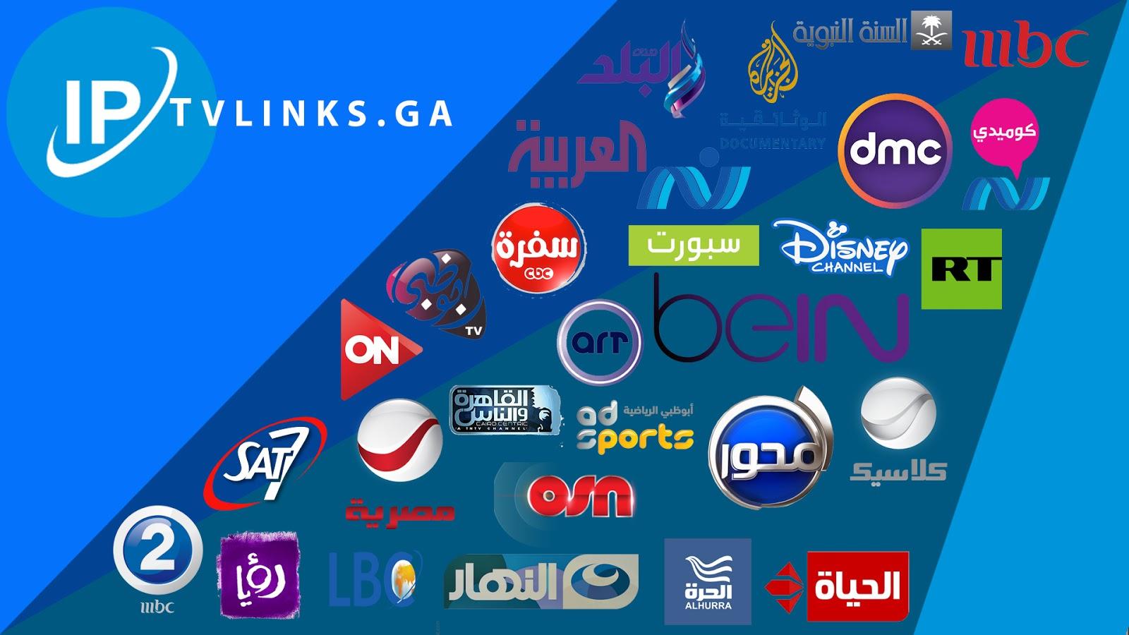 IPTV Links Free - IPTV Playlist For FREE, Watch Live Tv