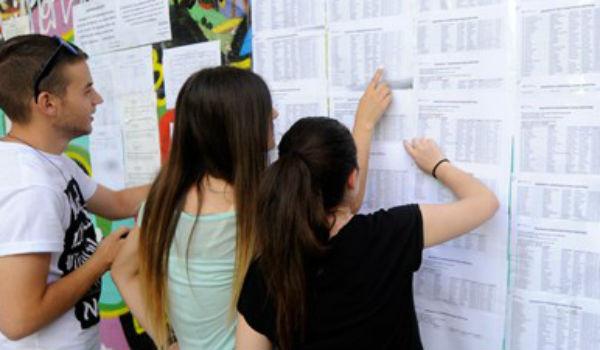 Θεσπρωτία: Πολλές οι επιτυχίες υποψηφίων Θεσπρωτών σε ΑΕΙ-ΤΕΙ, αλλά λιγότερες στις σχολές προτίμησής τους...