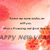 Advance Happy New Year Wishes Messages SMS Quotes 2018 for Family Friends Relatives Lover
