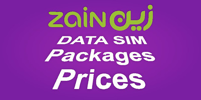 Zain DATA SIM Price and packages