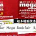Popular Mega Bookfair 又来了!超多特别优惠等着你!
