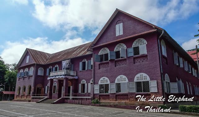 Nan Rangsri Kasem Museum in Nan - Thailand