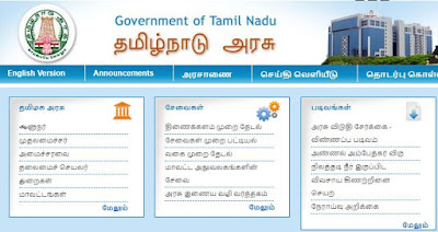 Website of Tamil Nandu Government