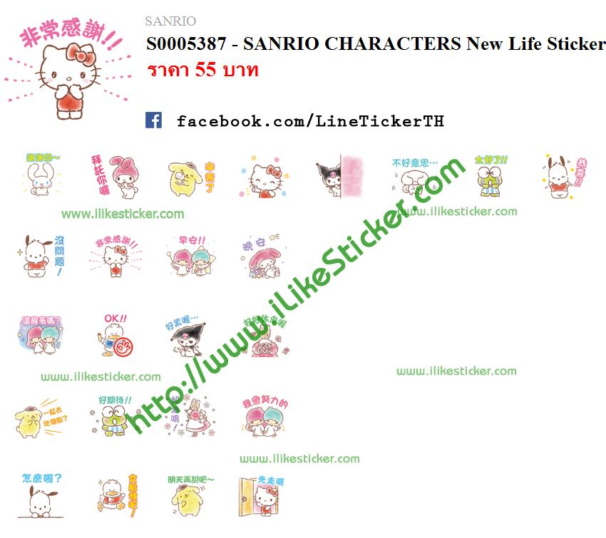 SANRIO CHARACTERS New Life Stickers