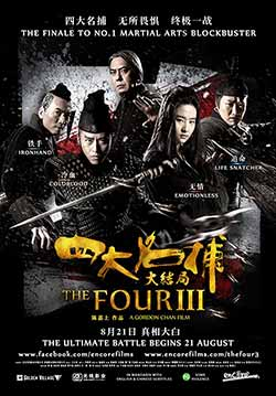 The Four 3 2014 In Hindi 300MB BluRay 480p ESUbs at movies500.bid