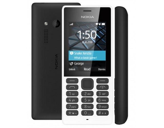 Nokia-150-mobile