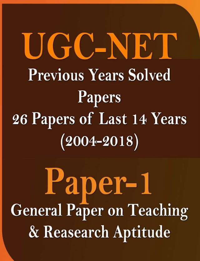 UGC-NET PAPER 1 GENERAL PAPER ON TEACHING AND RESEARCH APTITUDE:- PREVIOUS YEARS SOLVED PAPERS 26 PAPERS OF LAST 14 YEARS (2004-2018)