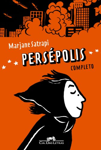 "KATHARSIS – ""Persépolis"", de Marjane Satrapi"