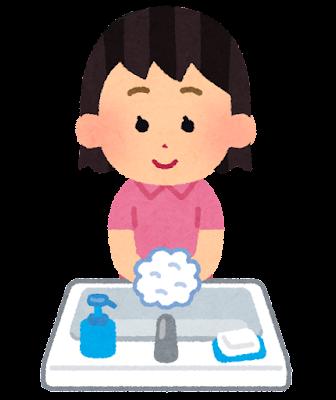石鹸で手を洗う女の子のイラスト