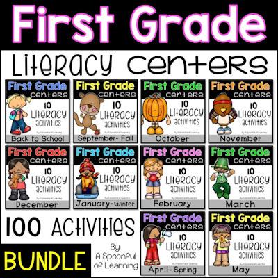 February Centers - Literacy Center Bundle