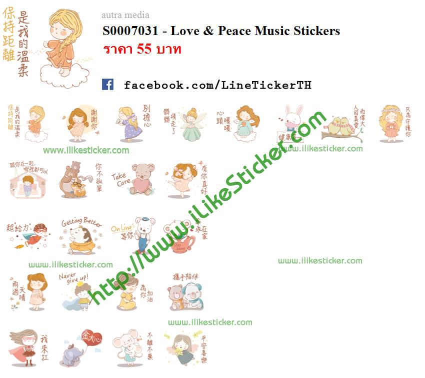 Love & Peace Music Stickers