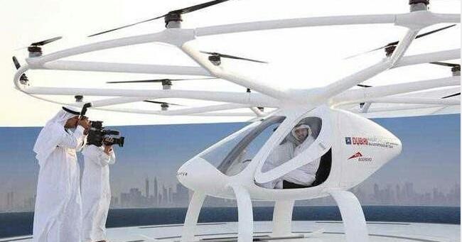 drone dji dubai  | 460 x 315